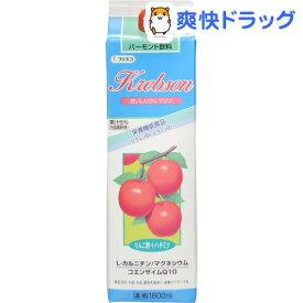 クレブソン リンゴ酢 5倍希釈(1.8L)【Krebson(クレブソン)】