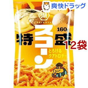 湖池屋 特盛スコーン とろけるクワトロチーズ(160g*12袋セット)【湖池屋(コイケヤ)】