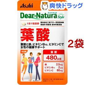 ディアナチュラスタイル 葉酸 20日分(20粒*2コセット)【Dear-Natura(ディアナチュラ)】