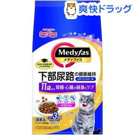 メディファス 11歳から チキン味(500g*6袋)【d_medi】【メディファス】[キャットフード]