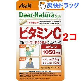 ディアナチュラスタイル ビタミンC 20日分(40粒*2コセット)【Dear-Natura(ディアナチュラ)】