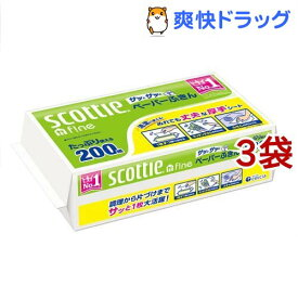 スコッティ ペーパーふきん サッとサッと(400枚(200組)入*3コセット)【スコッティ(SCOTTIE)】[キッチンペーパー]