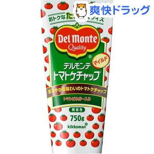 デルモンテ トマトケチャップ マイルド(750g)【デルモンテ】