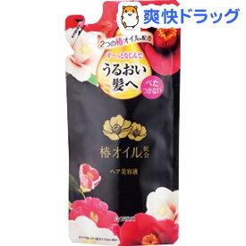 ダリヤ 椿オイル配合 ヘア美容液 つめかえ用(90ml)