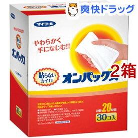 カイロ/オンパックス(30個入*2箱セット)【オンパックス】