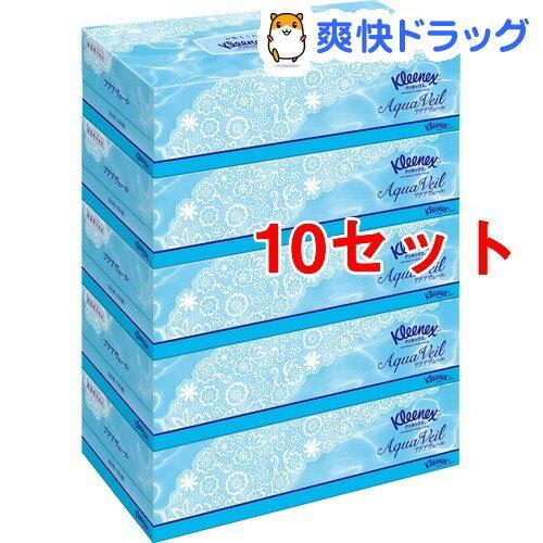 クリネックス アクアヴェール 5箱パック(1セット*10コセット)【クリネックス】【送料無料】
