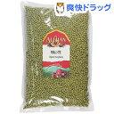 アリサン 有機ムング豆(1kg)