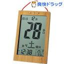 アデッソ 竹の日めくり電波時計 8656BM(1コ入)[置時計 置き時計]【送料無料】