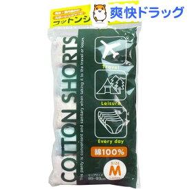 ヨック コットンショーツ 女性用 Mサイズ(5枚入)【ヨック】