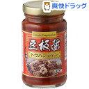 豆板醤(130g)【トマトコーポレーション】