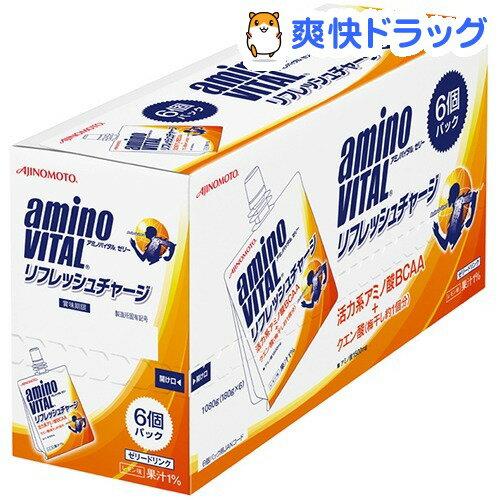 【訳あり】アミノバイタル ゼリー リフレッシュチャージ(180g*6コ入)【アミノバイタル(AMINO VITAL)】