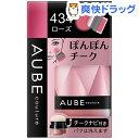 ソフィーナ オーブクチュール ぽんぽんチーク 434 ローズ(3.5g)【オーブクチュール(AUBE couture)】【送料無料】