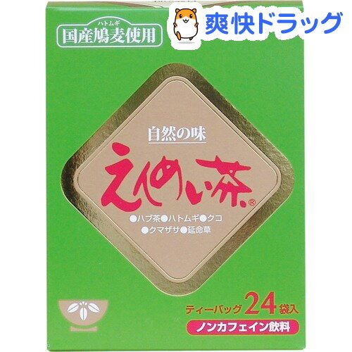 黒姫和漢薬 えんめい茶 ティーバック 41438(5g*24袋入)