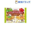 ココ&マカダミアクッキー(20枚入)