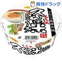 サンポー 久留米とんこつラーメン(1コ入)