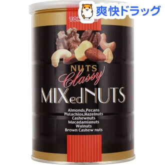 Ton classy mixed nuts can (360 g)