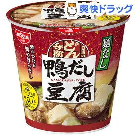 日清麺なしどん兵衛 鴨だし豆腐スープ(1コ入)【日清のどん兵衛】