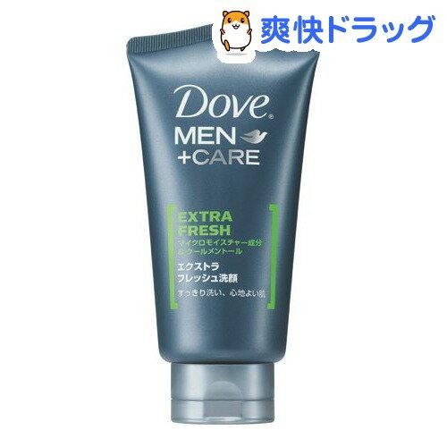 ダヴ メンプラスケア エクストラフレッシュ洗顔(120g)【unili3e103】【ダヴ(Dove)】