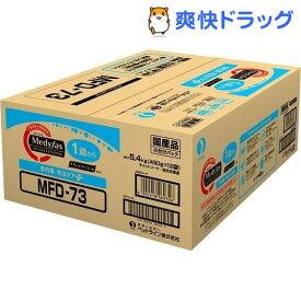 メディファス 室内猫 毛玉ケアプラス 1歳から チキン&フィッシュ味(450g*12袋)【d_medi】【メディファス】