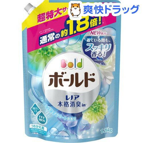 ボールド 洗濯洗剤 フレッシュピュアクリーンの香り 詰替え用 超特大サイズ(1.26kg)【ボールド】[ボールド 詰め替え]