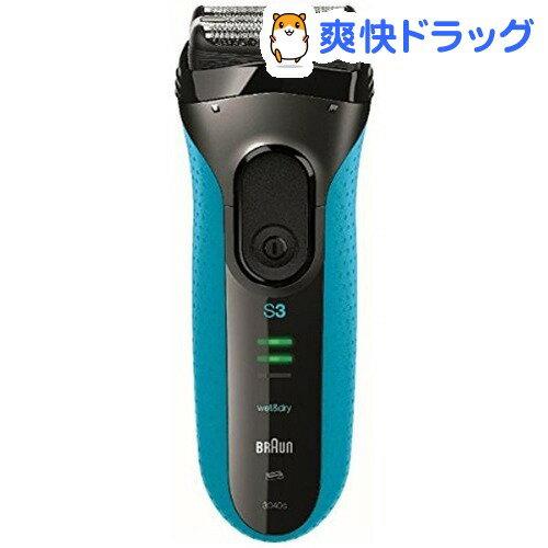 ブラウン メンズシェーバー シリーズ3 3040s-P(1台)【ブラウン(Braun)】【送料無料】