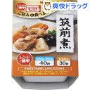 楽チン!カップ ごはんと食べよう 筑前煮(110g)【楽チン!カップ】