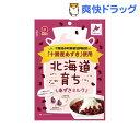 北海道育ちあずきミルク(80g)