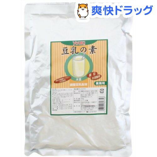 ユウキ食品 業務用 豆乳の素(500g)【ユウキ食品(youki)】