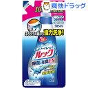 【企画品】トイレのルック つめかえ用 10%増量品(385mL)【ルック】[トイレ用洗浄 洗剤]