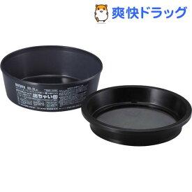 ハタヤ ボウフラストッパー 出ちゃい缶 大型タイプ BD-2L(1個)【ハタヤ】