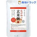 オーサワの龍神梅入り玄米粥(200g)【オーサワ】