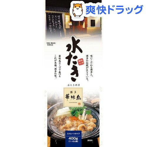 博多華味鳥 水たきスープ(400g)