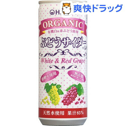 ヒカリ オーガニックぶどうサイダー+レモン(250mL)