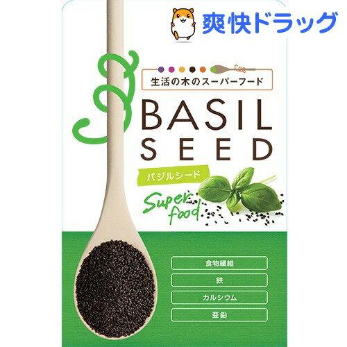 生活の木 バジルシード(100g)【生活の木】