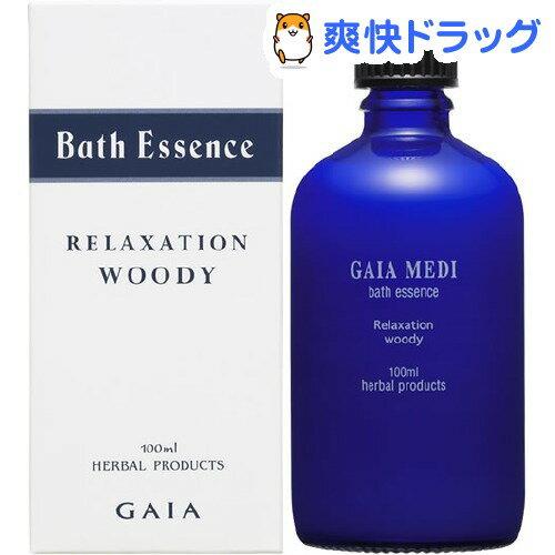 ガイア バスエッセンス ウッディ(100mL)【ガイア(GAIA)】