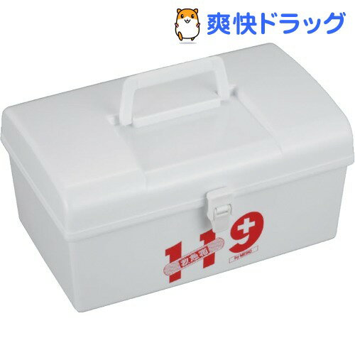 FIRST AID 救急箱 119 Lサイズ(1コ入)