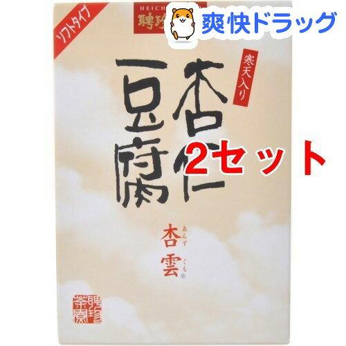 聘珍樓杏仁豆腐の素杏雲ソフトタイプ