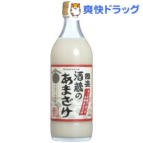 国盛 酒蔵のあまざけ(500g)