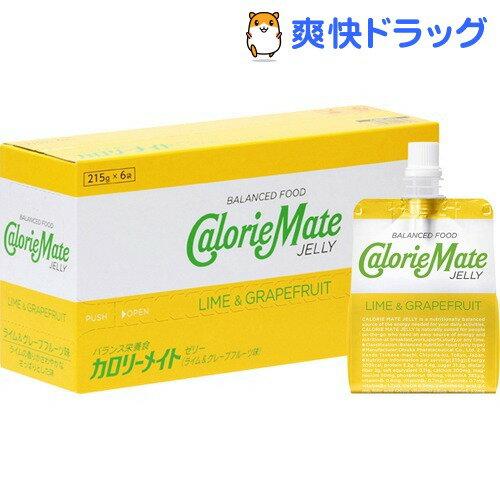 カロリーメイト ゼリー ライム&グレープフルーツ味(215g*6袋入)【カロリーメイト】