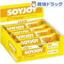 SOYJOY(ソイジョイ) クリスピー バナナ(25g*12本)【SOYJOY(ソイジョイ)】