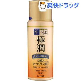 肌ラボ 極潤プレミアム ヒアルロン乳液(140mL)【肌研(ハダラボ)】
