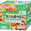 ビッグサイズの栄養マルシェ 豚汁弁当(130g+80g)【栄養マルシェ】[ベビー用品]
