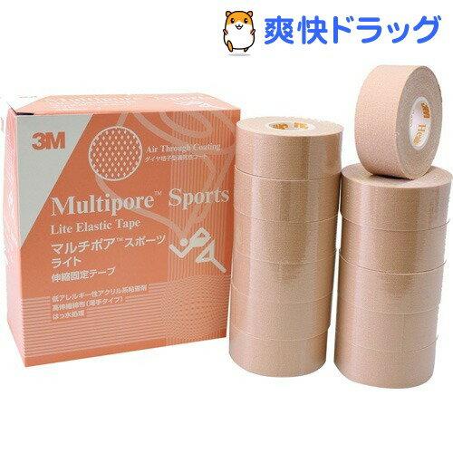 3M キネシオロジー テーピング マルチポアスポーツ ライト 25mm 272325(12巻)【送料無料】
