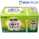 マウスピュア 口腔ケアスポンジ プラスチック軸 Mサイズ(50本入)【マウスピュア】