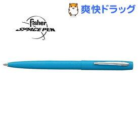 フィッシャースペースペン M4BLCT ブルー(1本入)
