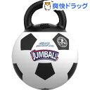 ギグウィ ジャンボール L サッカーボール(1コ入)【ギグウィ(GiGwi)】【送料無料】