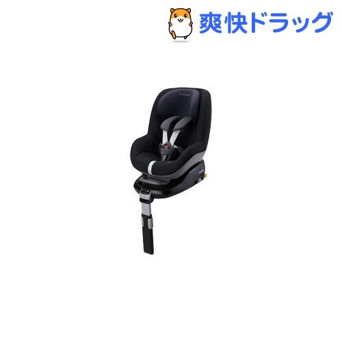 マキシコシ パール ブラックレイペン(1台)【マキシコシ(Maxi-cosi)】