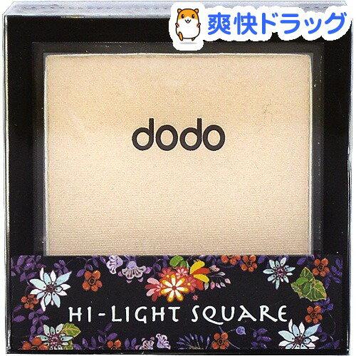 ドド ハイライトスクエア HQ10(1コ入)【ドド(ドドメイク)】
