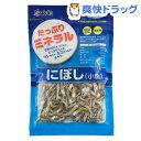 アスク にぼし(小魚)(100g)【アスク】