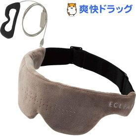 エレコム USB ホット アイマスク 防寒 暖かい 防寒 ヒーター ベージュ(1個)【エクリアwarm】